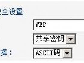 """melogin,cn无线连接提示""""windows无法连接到选定网络,网络可能不在区域中"""""""