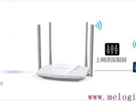 [MW3030R V1~V3] 如何设置IP带宽控制?