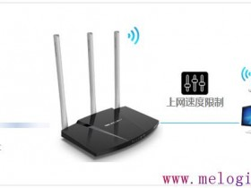 [MW316R V1] 如何设置带宽控制?