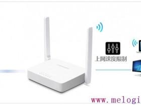 [MW305R V4~V7] 如何设置带宽控制?