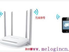 手机APP设置路由器宽带拨号上网