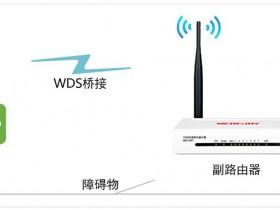 [MW158R V1] 如何设置WDS桥接?