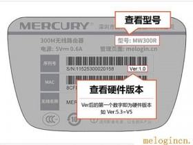 mercury 路由器无法登陆 melogin.cn设置密码