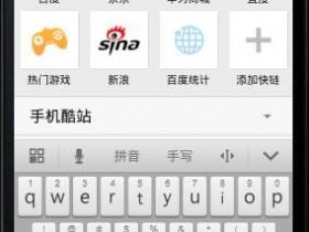 melogin.cn水星路由器怎么在浏览器里打不开呀