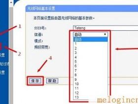 192.168.1.1页面进去不了,melogin.cn也进不了