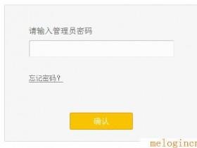 为什么wifi的登陆不用上melogin.cn?